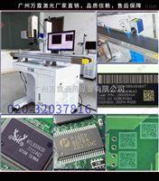 【视觉自动定位】万霆IC激光改字机(附图)广州喷码机厂家