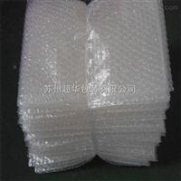 快递包装气泡袋 缓冲防震包装泡泡袋 厂家提供各种规格