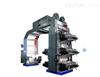 供应冥币纸类印刷机