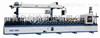 MBF-300L铝合金型材包覆机