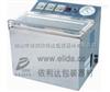 莲塘依利达:茶叶真空包装机