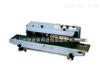 TL-1000依利达连续式封口印字机