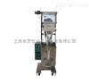 供应智能型粉剂包装机连续式小袋粉剂包装机