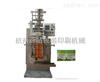 厂家专业生产全自动真空茶叶包装机茶叶定量包装机茶叶抽真空包装机
