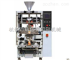 供应茶叶专用真空包装机 三边封自动茶叶包装机 茶叶真空自动包装机