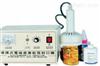 全自动氢化植物油灌装机