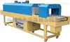 TW-600珠海热收缩包装机PE收缩炉TW-600