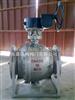Q347-16C-DN-400高温固定球阀