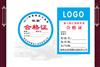 【供应】标签纸,条码标签纸,打印标签纸