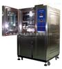 HT-1008大底低温耐曲折试验机