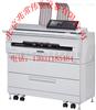精工数码工程复印机