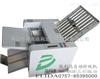 ELD-2222ELD-2222桌上型折页机