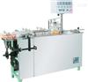 半自动透明膜包装机18000元/台
