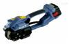 ORT200电动打包机