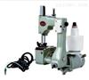 【缝包机】手提缝包机自动缝包机