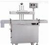 供应进口全自动铝箔封口机 连续式作业 包装封口机械设备