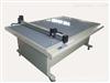 【供应】专业生产胶印的油墨打样机C-4B