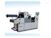 【供应】供应组合式四色电脑票据印刷机