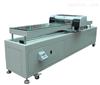 供应玻璃彩绘机玻璃直喷机玻璃万能打印机