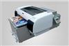 高速型万能打印机\东方龙科实业有限公司