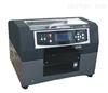 LB广州Z好的数码万能打印机/水晶彩色印刷机 使用时间长