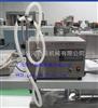 SF-2-1医药半自动液体灌装机